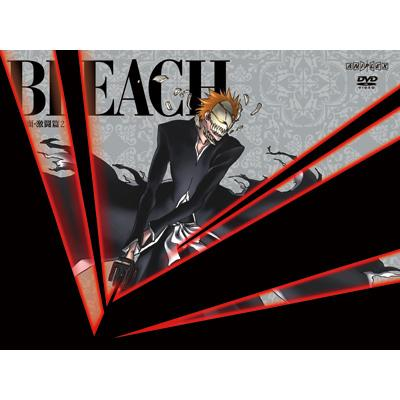 BLEACH [破面・激闘篇2]
