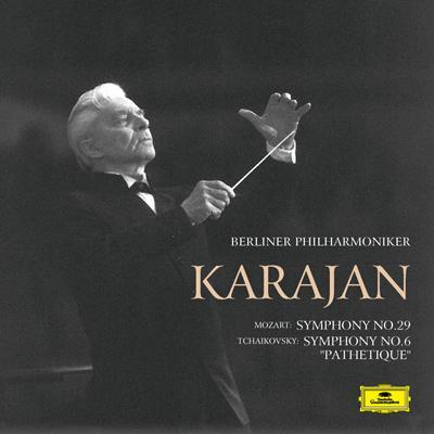 チャイコフスキー:『悲愴』、モーツァルト:交響曲第29番 カラヤン&ベルリン・フィル(1988年東京ライヴ)