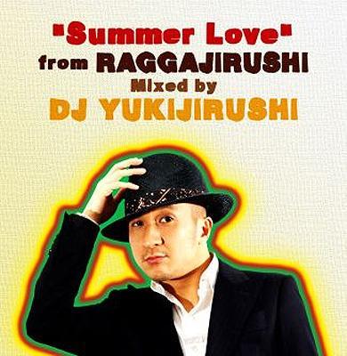 """Summer Love"