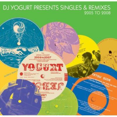 Singles & Remixes 2005 To 2008: Feat.jebski, Koyas, Upsets And Ze