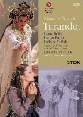 『トゥーランドット』全曲 エスペル演出、カレッラ&リセウ大歌劇場、デヴォル、フリットリ、他(2005 ステレオ)