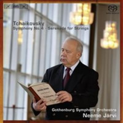 交響曲第4番、弦楽セレナード、サマーリン追悼の悲歌 ヤルヴィ&エーテボリ交響楽団