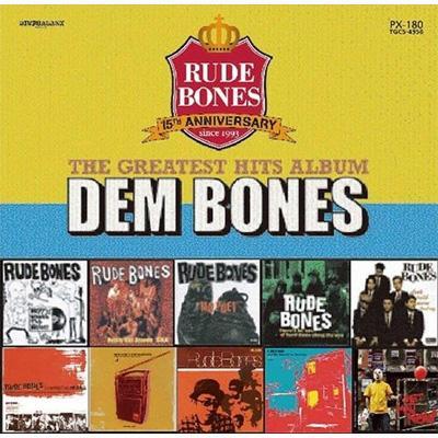 DEM BONES〜The Greatest Hits Album〜