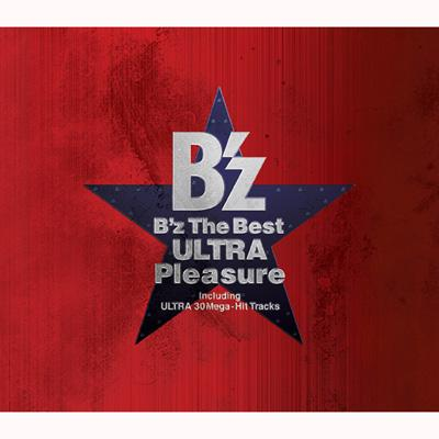 B'Z THE BEST: ULTRA PLEASUER【DVDつき】