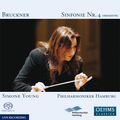 交響曲第4番『ロマンティック』(初稿) シモーネ・ヤング&ハンブルク・フィル(ハイブリッドSACD)