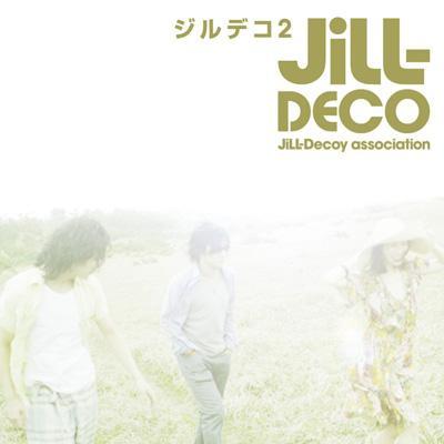 Jill-Deco2
