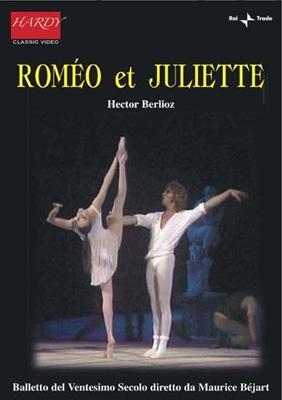ロメオとジュリエット ベルリオーズ音楽、ベジャール振付、スザンヌ・ファレル、ジョルジュ・ドン、他(1972)
