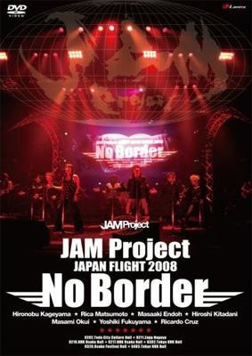 JAM Project JAPAN FLIGHT 2008 No Border