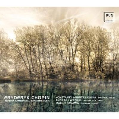 Piano Trio, Cello Sonata, Etc: 平澤真希(P)Kulka(Vn)Wrobel(Vc)