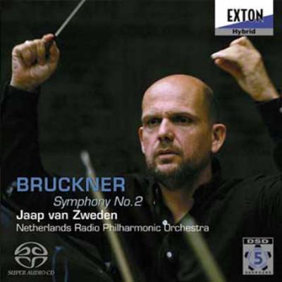 交響曲第2番 ズヴェーデン&オランダ放送フィル
