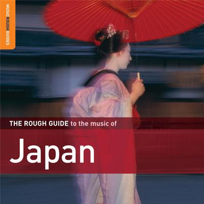 Rough Guide To The Music Japan: 第2弾