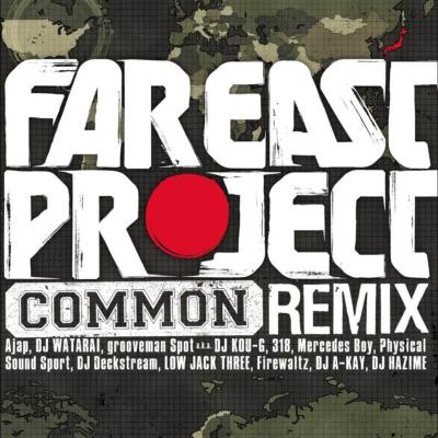 Far East Project: Common Remix