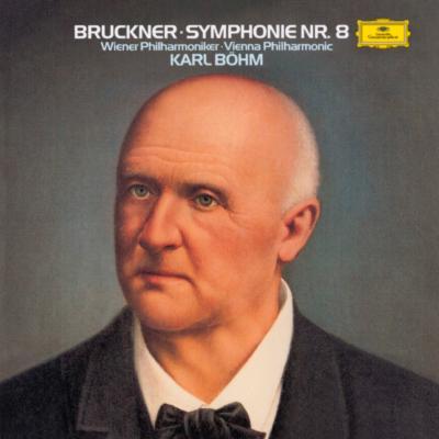 交響曲第8番 ベーム&ウィーン・フィル(SHM−CD)
