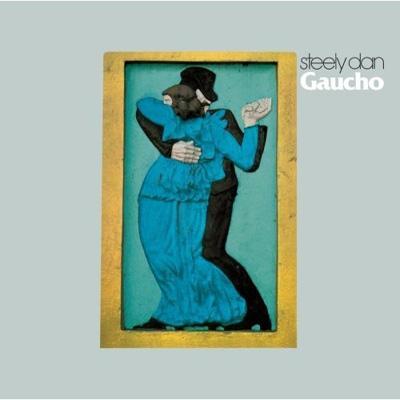 Gaucho (180グラム重量盤レコード/7thアルバム)