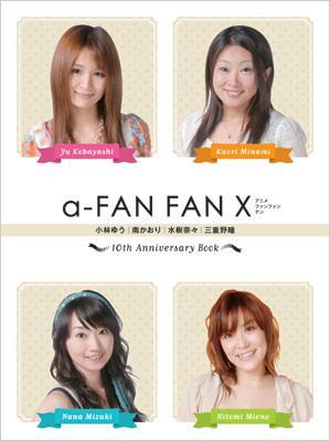 a‐FAN FAN X 10th Anniversary Book