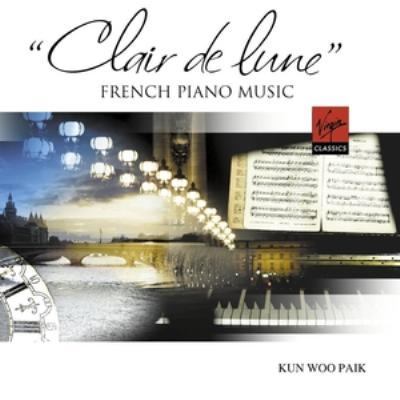 月の光〜フランス・ピアノ作品集 クン・ウー・パイク
