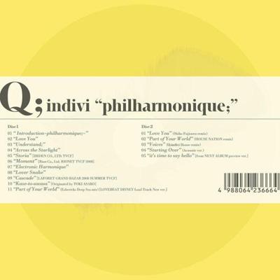 """""""philharmonique;"""