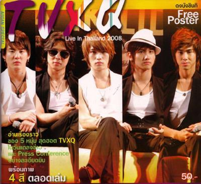 Tvxq Live In Thailand 2008
