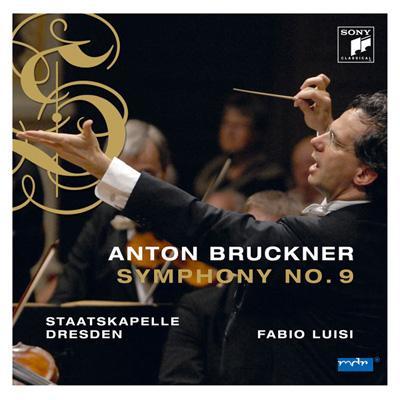 交響曲第9番 ルイージ&シュターツカペレ・ドレスデン