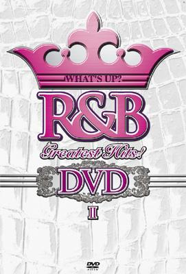 What's Up?: R & B Greatest Hits: 2