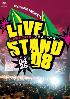 YOSHIMOTO PRESENTS LIVE STAND 08 0426