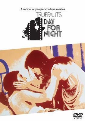 映画に愛をこめて アメリカの夜 特別版
