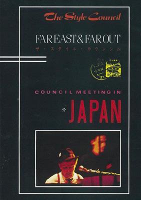 Far East & Far Out