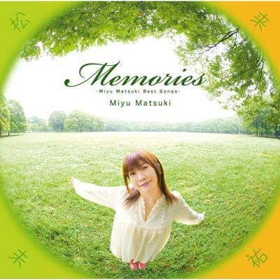 Memories〜Miyu Matsuki Best songs〜