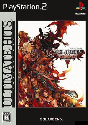 ultimate hits dirge of cerberus final fantasy vii international