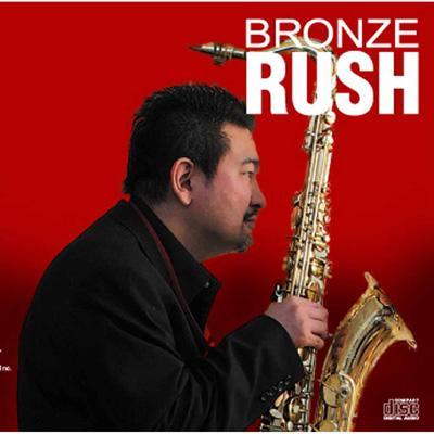 Bronze Rush