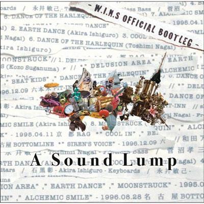 Sound Lump