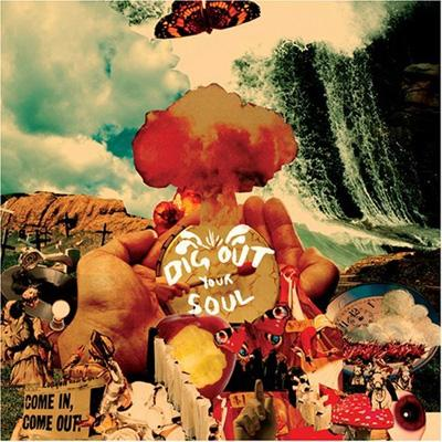 Dig Out Your Soul (CD+DVD)