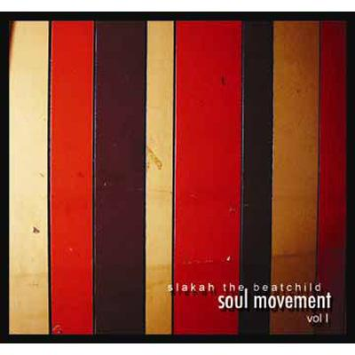 Soul Movement: Vol.1