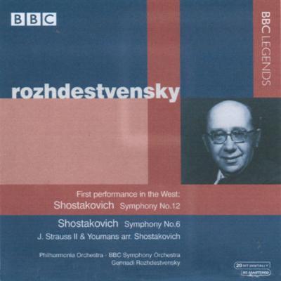 交響曲第6番、第12番、タヒチ・トロット、他 ロジェストヴェンスキー&BBC響、フィルハーモニア管