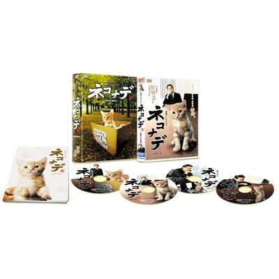 ネコナデ DVD-BOX