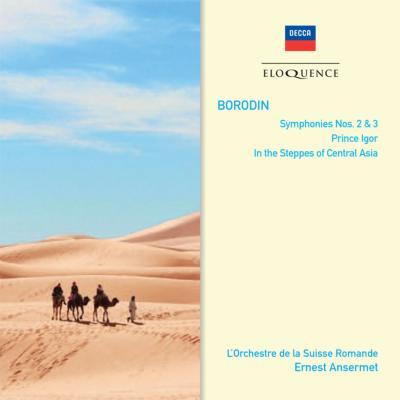 交響曲第2番、第3番、ダッタン人の踊り、中央アジアの草原にて アンセルメ&スイス・ロマンド管弦楽団