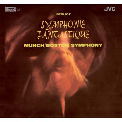 幻想交響曲 ミュンシュ&ボストン交響楽団(XRCD SHM-CD)