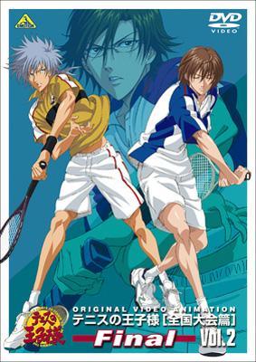 テニスの王子様 O.V.A.全国大会篇 Final Vol.2