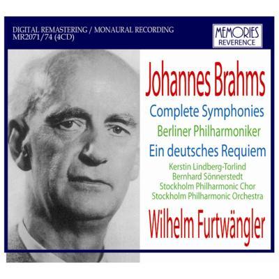 交響曲全集(ベルリン・フィル)、ドイツ・レクィエム(ストックホルム・フィル) フルトヴェングラー