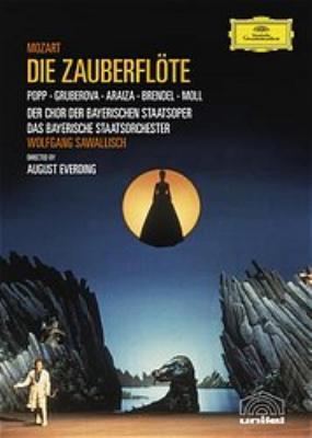 『魔笛』全曲 エファーディング演出、サヴァリッシュ&バイエルン国立歌劇場、アライサ、グルベローヴァ、他(1983 ステレオ 日本語字幕付)(特別価格限定盤)