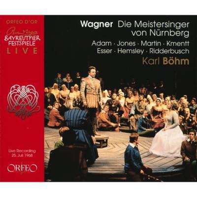 『ニュルンベルクのマイスタージンガー』全曲 ベーム&バイロイト、アダム、クメント、ジョーンズ(1968 ステレオ)(4CD)