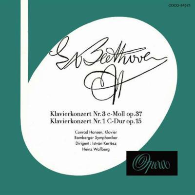 ピアノ協奏曲第3番、第1番 ハンゼン、ケルテス&バンベルク響、ワルベルク&バンベルク響
