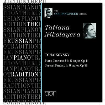 Piano Concerto, 2, Concert Fantasy: Nikolayeva(P)Anosov / Kondrashin / Ussr State So