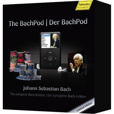 バッハ大全集−デジタル・バッハ・エディション(iPod160GB)