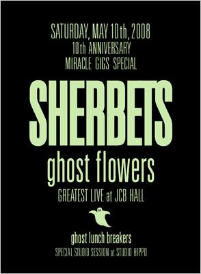 ghost flowers -GREATEST LIVE at JCB HALL-