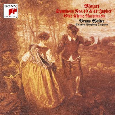 交響曲第40番、第41番、アイネ・クライネ・ナハトムジーク ワルター&コロンビア響