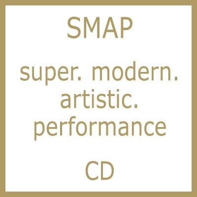 super. modern. artistic. performance