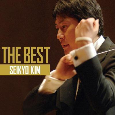 ザ・ベスト2 金聖響(ベートーヴェン7番とブラームス1番の2枚組 ...