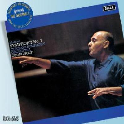 交響曲第7番『夜の歌』 ゲオルグ・ショルティ&シカゴ交響楽団