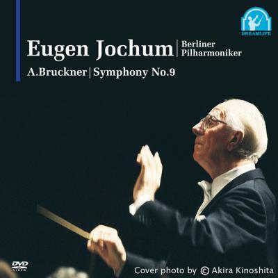 交響曲第9番 ヨッフム&ベルリン放送交響楽団(特別価格限定盤)